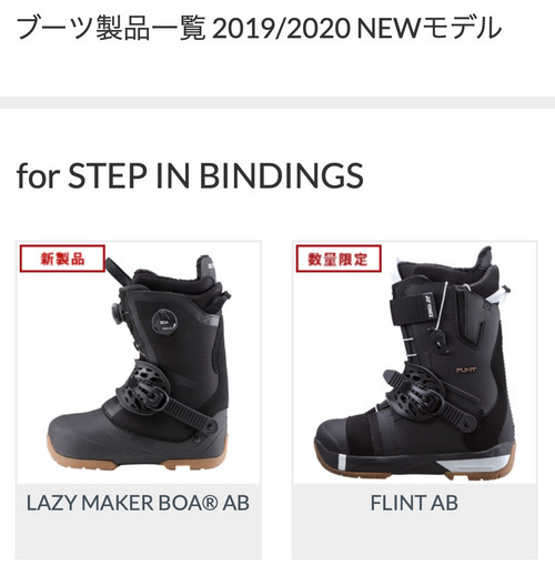Abboots