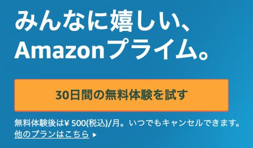 Amazonp