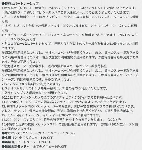 Kiroro2122_2